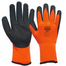 Best Cold Work Gloves