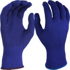 Lightweight Thermal Cold Handling Gloves