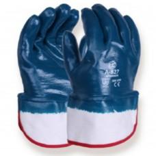 Heavy Duty Nitrile Full Dip Safety Cuff Glove